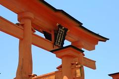 IMG_4697 (mukamoka) Tags: japan miyajima itsukushima