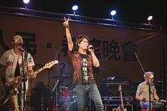 (   YELLOW Mao) Tags: music concert band taiwan taichung        20141122
