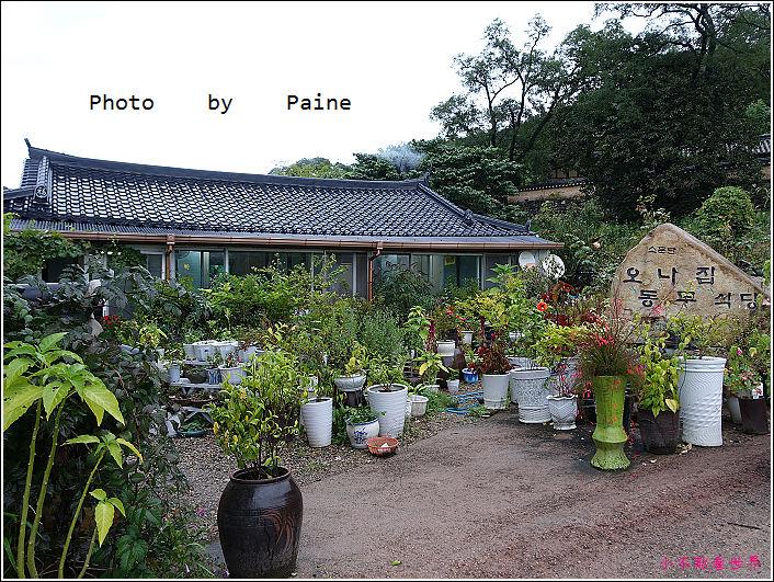 慶州良洞村 (56).JPG