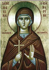 Coptic Synaxarium - On December 02 - Consecration of the church of St. Marina Martyr 2 - By Amgad Ellia 11 (Amgad Ellia) Tags: church st by marina december 02 martyr amgad coptic ellia consecration on synaxarium