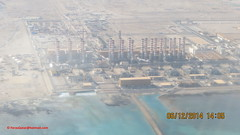 -   (Feras.Qadoura1) Tags: city station airport state international abu hamad ras doha qatar        fontas  kahramaa   othh