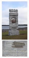 50/52/14 Lubec, where the sun rises first (Hodgey) Tags: sculpture maine granite lubec sculpturesymposium 52weeksfornodogs wherethesunrisesfirst