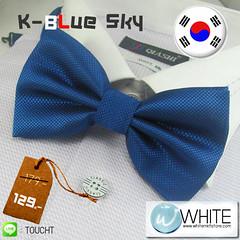 K-Blue Sky - หูกระต่าย สีน้ำเงิน ผ้าเนื้อลาย สไตล์เกาหลี   (ขายปลีก ขายส่ง รับผลิต และ นำเข้า)