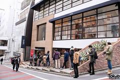 Tokyo Fukubukuro 2015 -  (tokyofashion) Tags: fashion japan shop shopping japanese tokyo store sale shibuya newyear shops newyears  stores luckybag 2015 fukubukuro  mysterybag luckybags mysterybags happybag happybags