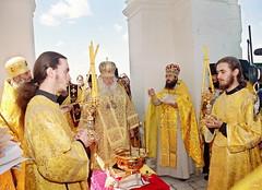 46. Молебен в день свт. Николая 1999 г