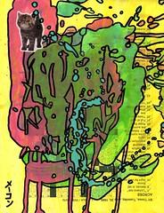 Secret Spot in the Woods (Marc-Anthony Macon) Tags: art folkart outsiderart surrealism dada erasure dadaism erasurism