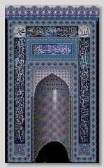 21-300x530-cm. (ShopTurkey) Tags: turkey shopping turkish grandbazaar teasets mosaicglass coffeesets turkishtile