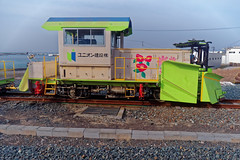 Colourful snow plough DSC03582 JR Resort Umineko train (Recliner) Tags: japan specialtrains