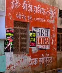 (Rick Elkins Trip Photos) Tags: begun rajasthan india circus poster