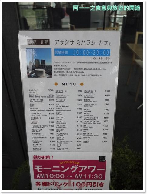 日本東京自助旅遊淺草文化觀光中心晴空塔image031