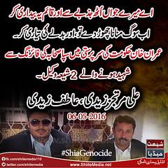 2       06-05-2016 #ShiaGenocide #DIKhan #__ #_ (ShiiteMedia) Tags: pakistan 2 shiite  dikhan      shianews       shiagenocide shiakilling shiitemedia shiapakistan   mediashiitenews      06052016  shia