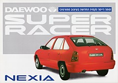 Daewoo Super Racer Nexia (aldenjewell) Tags: super daewoo brochure racer nexia