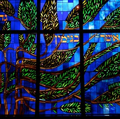 Stained Glass #3 (imageClear) Tags: art beauty wisconsin artwork nikon worship flickr artistic synagogue wideangle stainedglass milwaukee lovely 1224mm photostream sunflare uwm houseofworship universityofwisconsinmilwaukee d7000 imageclear