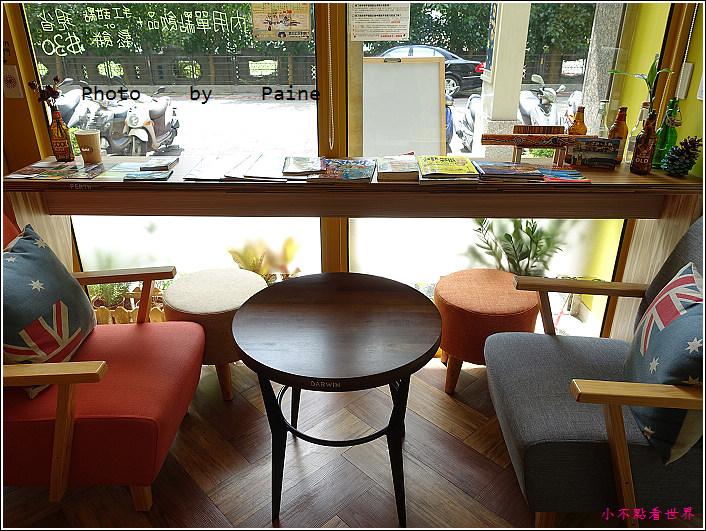 桃園GEMI Cafe (46).JPG