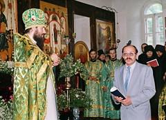 45. Поздравление в День Ангела от директора музея 1999 г