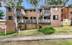 9/7-9 Mulla Road, Yagoona NSW
