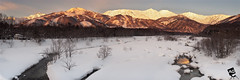 O n c e A r o u n d T h e P a r k (AnthonyGinmanPhotography) Tags: panorama mountains japan panoramic hakuba olympus1454mmf28 olympuse30 matsukawariver