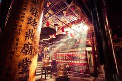 The Temple of Light (nathaniellaijones) Tags: china temple hongkong incense sunbeams
