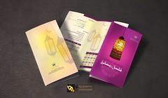 #photoshop #graphics #design #bg_graphics (baio_theoutsider) Tags: photoshop design graphics designer creative arabic saudi arabia illustrator logos مصمم عربي تصميم جرافيك محترف بيومي bggraphics السحيتي