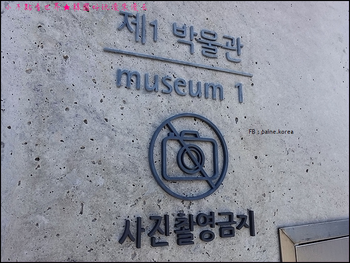 濟州本態博物館 (6).JPG