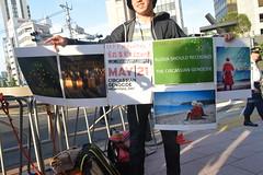 Never forget the Circassian Genocide. Protest outside Russian Embassy in Tokyo, 2016/5/21. ロシア大使館前での抗議。ロシアによるチェルケス人虐殺から、152年経ちます。 (Natsuki Kimura) Tags: circassiangenocide circassian genocide 152may21 tokyo japan protest チェルケス人 虐殺 デモ ロシア大使館 東京 日本 木村夏樹 natsuki kimura