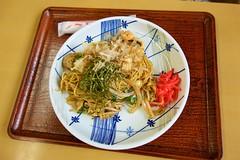 DSC02436 (Lewis Lai) Tags: japan sony sanddunes tottori   rx100m2