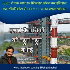 20 satellite launched by ISRO made history together- SP Singh Baghel (spsinghbaghel) Tags: up for election sp join leaders vote singh pradesh bjp uttar 2017 baghel