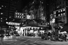 _DSC0577 (takahirokrr) Tags: blackwhite hongkong street shop night light monochrome architecture