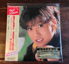 中森明菜 Akina Nakamori - Best Akina