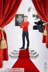 volca-iq photo grapher & designer the Winner (volca_iq1) Tags: هم نور لك وقت زيد الاولى الذين جرافيك بـ النجاح عراقي الفاشل الحملة نجاحك ينعتونك ذاتهم سيصفقون عراقيجرافيك