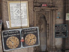 Rani Sipri's Mosque Masjid Ahmedabad Gujarat India Indien (c) (hn.) Tags: november copyright india clock sign writing asia asien heiconeumeyer time niche indian muslim islam letters prayer religion mosque schild times language script schrift indien schedule masjid islamic gujarat ahmedabad zeit sprache uhr timing copyrighted 2014 in digitalclock placeofworship mihrab ahmadabad moslem northindia qibla masjed gebet moschee gujarati indisch zeiten digitaluhr amdavad timings prayertime nische prayerniche islamisch nordindien gebetsnische prayertimes gujaratiscript masdschid ranisiprismosque ranisiprimosque gebetszeit gebetszeiten prayertimings gujaratiletters gujaratiwriting gujaratischrift masjidenagina ranisipreemosque ranisiprinimasjid tp201415 prayerschedule prayertiming