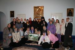 148. Еп. Арсений с прихожанами из Кузнецовска 2007 г