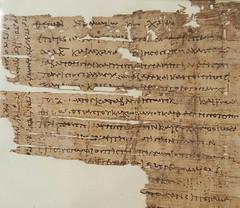 McGill_Rare_Books_Library_MS_greek_1674_(2016) (Egyptomanik) Tags: canada montral egypt papyrus mcgill gypte oxyrhynchus papyri rarebookslibrary greekperiod gyptomanie