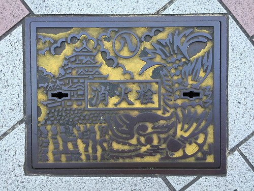 Nagoya, Aichi, Japan, 名古屋, なごやし, 愛知縣, 愛知県, あいちけん, 日本, にっぽん, にほん