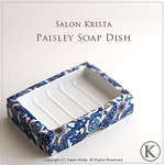 "PaisleySoapDish <a style=""margin-left:10px; font-size:0.8em;"" href=""http://www.flickr.com/photos/94066595@N05/16017751948/"" target=""_blank"">@flickr</a>"