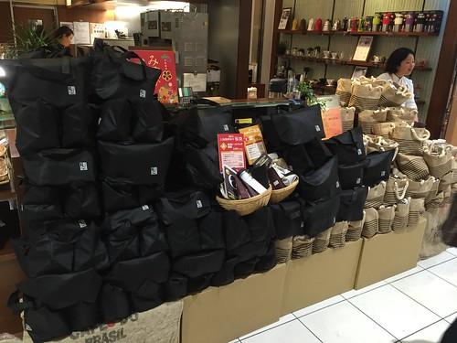 上島珈琲 福袋2015