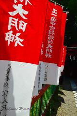 日光二荒山神社宝物館 (louisemarston) Tags: japan nikko nikkonationalpark 日光二荒山神社宝物館