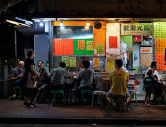 """enjoy!"" (hugo poon - one day in my life) Tags: xpro2 35mm hongkong kowloon yaumatei shanghaistreet daipaidong dinner eating citynight colours vanishing"