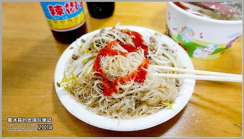 組魷魚羹黎明店09.jpg