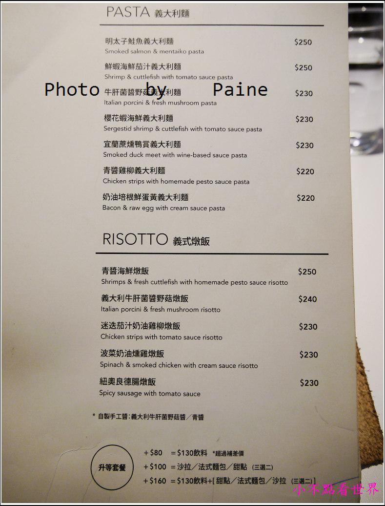 台北cafe a la mode (3).JPG
