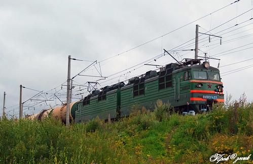 ВЛ80С-437