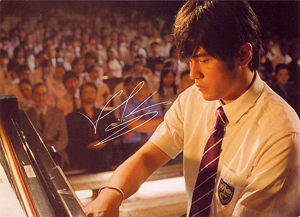 Jay Chou in movie «Secret»
