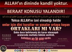 Sura 21 Kandil (Oku Rabbinin Adiyla) Tags: islam rahman allah islami oku yomkipur kuran kandil mira ayet beraat ayetler okurabbini ayetullah