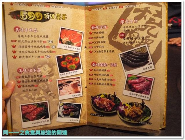 板橋捷運新埔站美食吃到飽燒肉眾烤肉海鮮牛肉image014