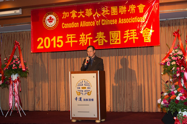 Brought greetings to Canadian Alliance of Chinese Associations for the New Year celebration #Burnaby North - Richard Lee - From Yiheng SU