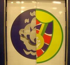 Salford Quays 19. Blue Peter Studio Doors. jpg (Margaret Edge the bee girl) Tags: blue red green yellow circle studio logo manchester tv doors ship sails salfordquays indoors bbc shield programme halved bluepeter
