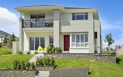 2 Kershaw Road, Menai NSW