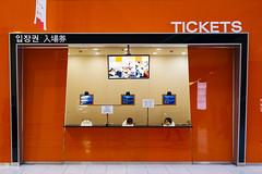 Seoul: Coex Exhibition Halls (Seoul Korea) Tags: city asian photo asia capital korea korean photograph seoul southkorea gangnamgu gangnam coex   kpop  republicofkorea canoneos6d flickrseoul sigma2470mmf28exdghsm