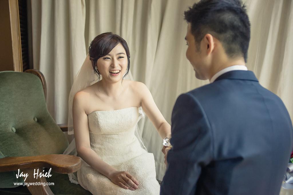 婚攝,楊梅,揚昇,高爾夫球場,揚昇軒,婚禮紀錄,婚攝阿杰,A-JAY,婚攝A-JAY,婚攝揚昇-067