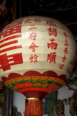 Lampion (jo.schz) Tags: red chinese hochiminhcity lampion templevietnam